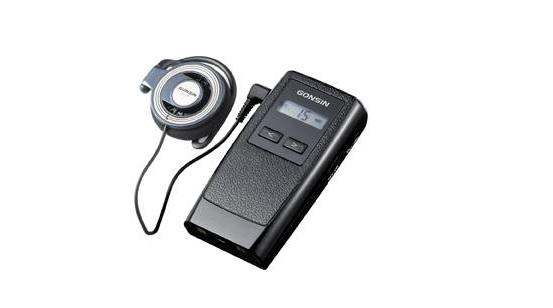 máy phiên dịch gonsin - thiết bị nhận receiver