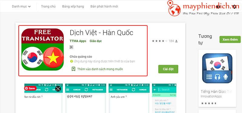 Ứng dụng dịch tiếng Hàn Free Translatior
