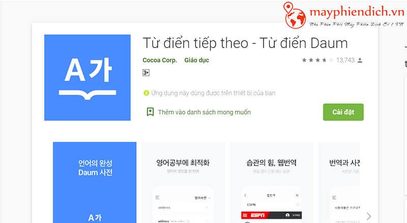 Từ điển tiếng Hàn Daum