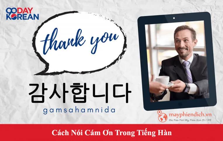 Kamsamita trong tiếng Hàn nghĩa là gì