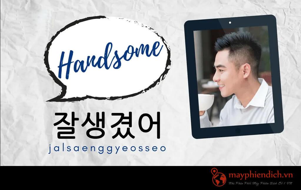 Khen người yêu đẹp trai bằng tiếng Hàn