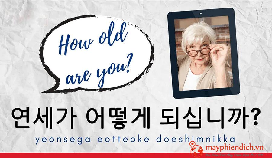Hỏi tuổi một cách lịch sự tiếng Hàn