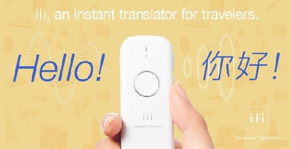 máy phiên dịch ili có thể thông dịch trực tiếp