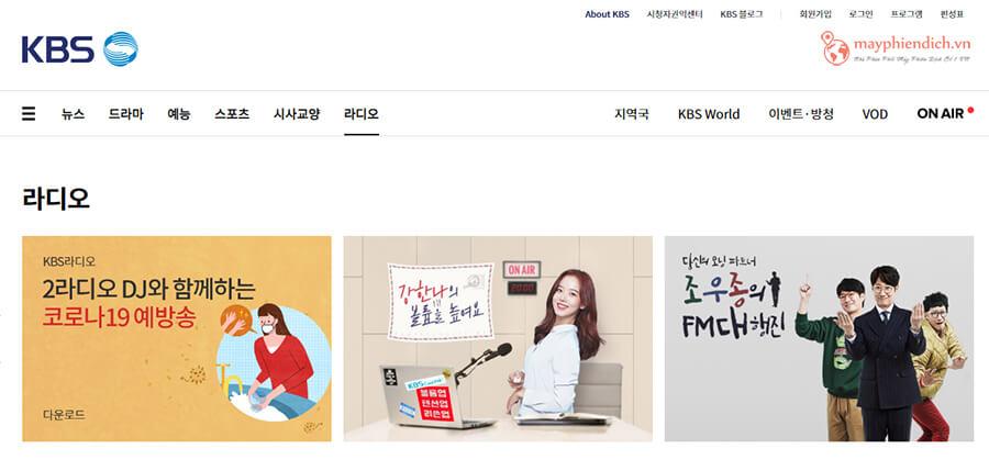 Kênh KBS cập nhật tin tức mới nhất ở Hàn Quốc