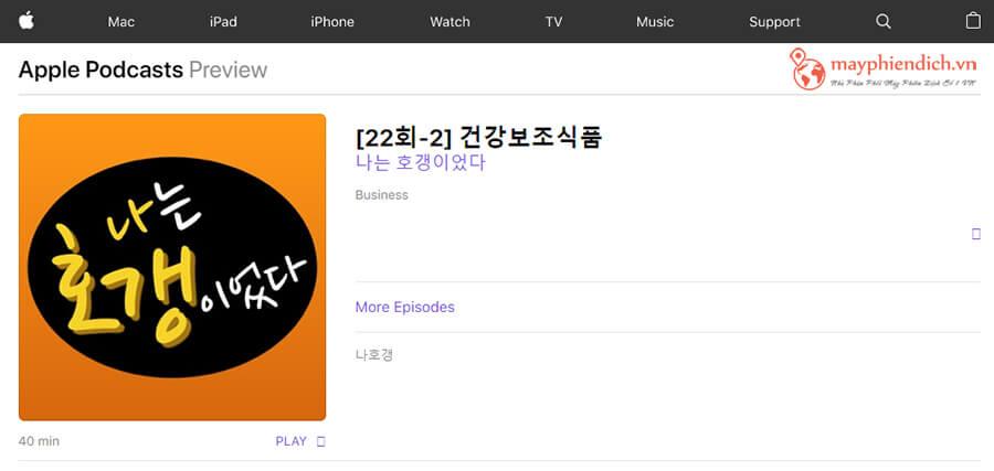 Kênh Podcast luyện nghe nổi tiếng với chủ đề kinh tế Hàn Quốc