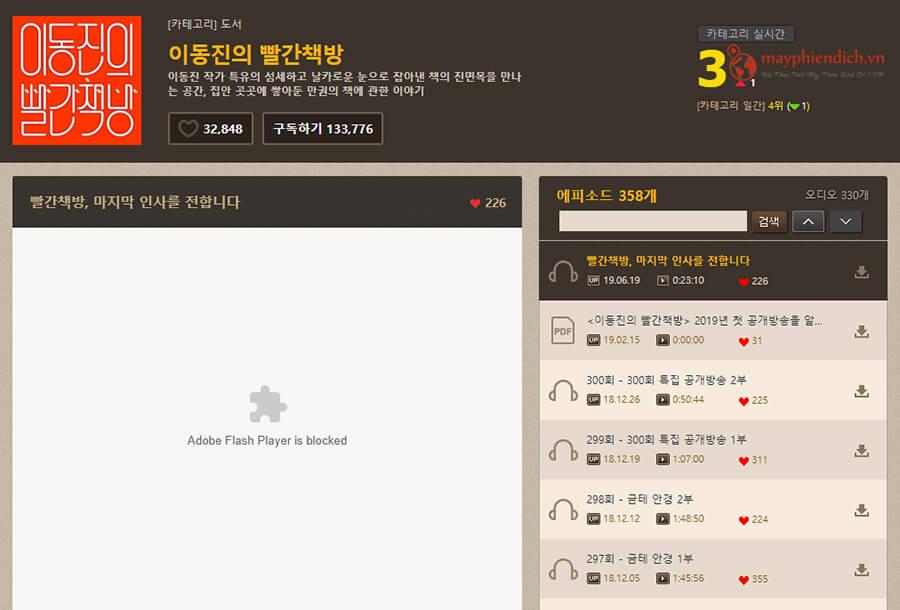 Kênh Podcast luyện nghe chủ đề văn học tiếng Hàn