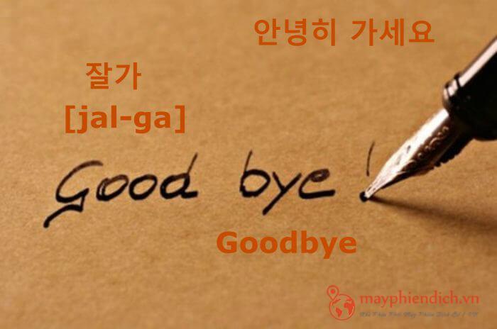 Jal-Ga viết bằng tiếng Hàn