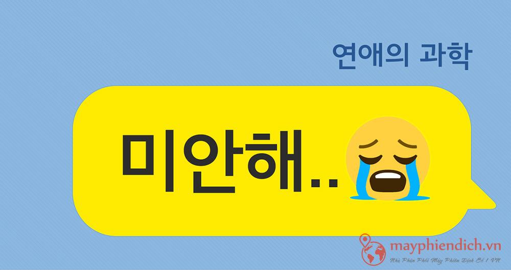 Nói xin lỗi dành cho bạn thân, mối quan hệ thân thiết trong tiếng Hàn