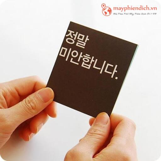 Nói Tôi rất xin lỗi tiếng Hàn như thế nào